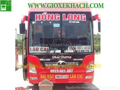 Xe khách tuyến Hải Hậu đi Yên Bái, Lào Cai nhà xe Hồng Long