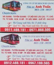 Xe Anh Tuấn