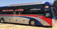 Xe khách từ Quỳnh Lưu - Nghệ An đi Bình Dương - Sài Gòn nhà xe Hoàng Anh